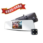 【MANHATTAN 曼哈頓】RS3D 雙鏡頭 1080P 後視鏡行車紀錄器160度超大廣角+防炫光技術+F2.0 大光圈(贈16G)
