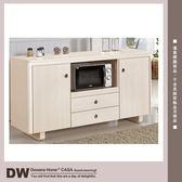 ★多瓦娜 17153-910001 奧斯丁白雪杉5尺木面餐櫃(含托盤)