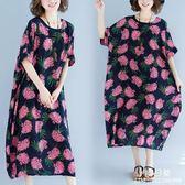 長裙 洋裝 250斤連衣裙遮肚子洋氣新款加大尺碼 女裝顯瘦MM寬鬆減齡