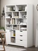 書架落地家用櫃子隔斷置物架簡約客廳收納多層經濟型學生書櫃【快速出貨】