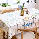 桌巾防水防油防燙免洗餐桌巾-4215