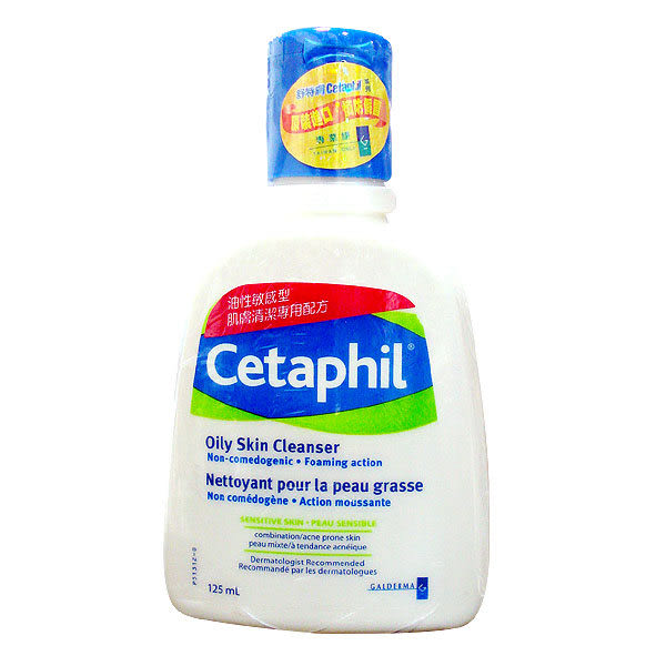 ☆ Cetaphil舒特膚 油性潔膚乳(油性敏感肌專用/可卸妝) 125ml