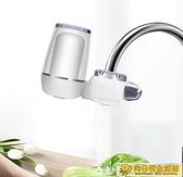 淨水器 凈水器水龍頭 家用廚房直飲自來水凈化器過濾器 凈水機濾水器 向日葵