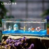 玻璃魚缸小型創意桌面生態金魚缸水培長方形迷你辦公桌造景水族箱  ATF 極有家