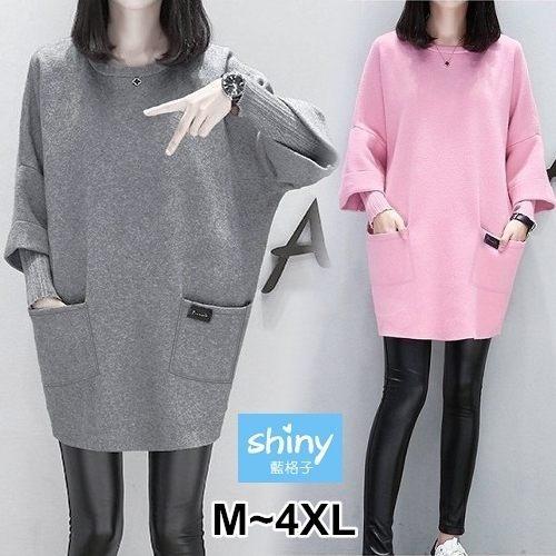 【V2077】shiny藍格子-恬美本質.純色雙大口袋寬鬆長袖上衣