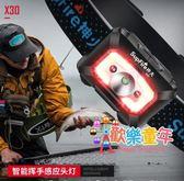 頭燈 感應強光可充電超亮防水LED夜釣魚頭戴式小手電筒礦燈 1色