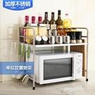 微波爐置物架 廚房置物架2層微波爐架子雙...