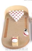 兒童玩具 木制迷你保齡球玩具兒童室內大號桌面套裝寶寶男孩女孩3-5-6周歲 城市科技