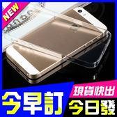 [24H 台灣現貨] 韓國 HTC M9 超薄 0.3mm 全透明軟殼 矽膠 光面 邊框 保護殼 手機殼 手機套 殼 保護殼