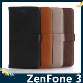 ASUS ZenFone 3 5.5吋 瘋馬紋保護套 皮紋側翻皮套 商務素面 支架 插卡 錢夾 磁扣 手機套 手機殼