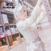 工作細胞cos 白細胞白血球 cosplay服裝 制服套裝  鹿角巷YTL