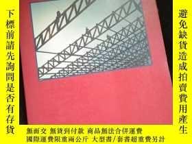 二手書博民逛書店A罕見Basic Framework for EconomcsY16149