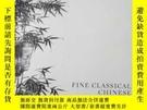 二手書博民逛書店罕見香港蘇富比2020拍賣會中國古代書畫Y311728 蘇富比 蘇富比 出版2020