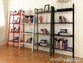 宜家置物架落地客廳臥室陽台簡易簡約鐵藝書架花架儲物架層架架子QM 美芭
