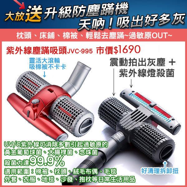(活動中)禾聯吸力不減吸塵器 EPB-275 【送紫外線塵蹣吸頭】除塵蹣吸塵器 除塵蹣過敏塵螨吸塵器