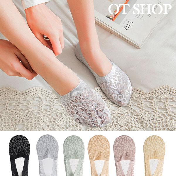 [現貨] 襪子 蕾絲襪 隱形淺口襪 止滑矽膠 防滑底 棉質腳底 彈性佳 素色 M1032 OT SHOP
