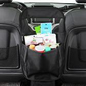 通用型汽車掛袋車載收納袋 車用置物袋汽車隔離網兜 座椅間椅背網【快速出貨限時八折】