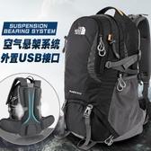 登山包雙肩包女超輕男戶外背包徒步防水背囊旅行輕便多功能大容量YYJ(快速出貨)