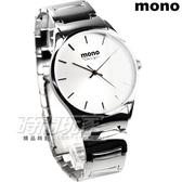 mono 簡約時尚不銹鋼腕錶 男錶 銀 Z3199白釘大