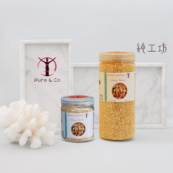 【純工坊】養生白藜麥 超級糧食 養生穀物 140g