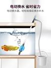 換水器 魚缸換水器電動吸糞器換水神器自動吸水吸便器抽水泵洗沙器吸魚糞 mks宜品