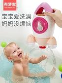 洗澡玩具寶寶洗澡玩具水動力噴水火箭噴泉旋轉花灑兒童戲水玩具男女孩抖音 阿卡娜