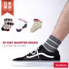 Healthknit品牌創立於1900年美國 使用美國棉布料的透氣觸感針織襪子三雙組