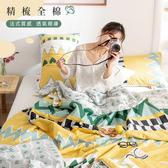 【BELLE VIE】精梳全棉 法式布蕾絲涼被-那布里(5*6.5)那布里