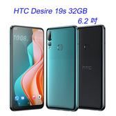 【刷卡分期】 HTC Desire 19s 32G 6.2 吋 32G 4G + 4G 雙卡雙待 三選二卡插槽