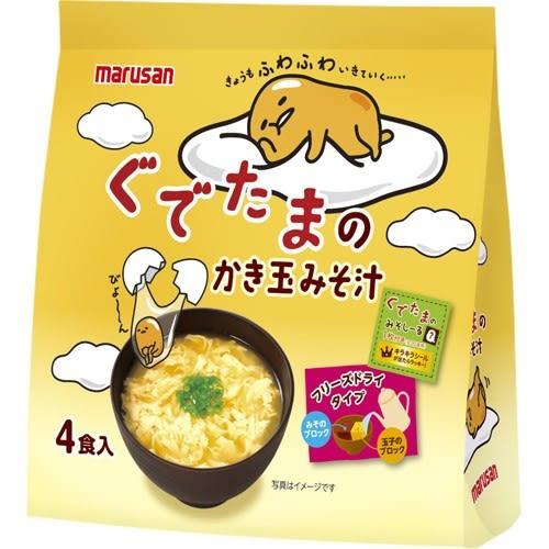 MARUSAN 蛋黃哥沖泡式即食蛋花味噌湯