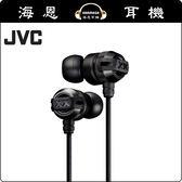 【海恩數位】JVC HA-FX33X 騎士黑 超重低音加強版 噪音隔離 耳道式耳機 公司貨保固