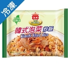 義美韓式泡菜炒飯270g【愛買冷凍】...
