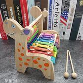 積木 木質兒童早教益智多功能繞珠玩具 敲琴1-2-3歲女寶寶串珠積木男孩 夢藝家