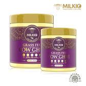 【紐西蘭MILKIO】特級草飼牛無水奶油組合 (250毫升+500毫升) Ghee澄清奶油、防彈咖啡、生酮飲食首選