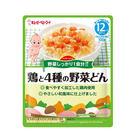 日本 KEWPIE VR-2 野菜雞肉丼隨行包(12個月以上適用