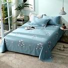 單件床單床包單人床全棉碎花床單1.2米床...
