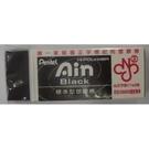 《享亮商城》ZEAH10AT AIN標準型塑膠橡皮擦  百點