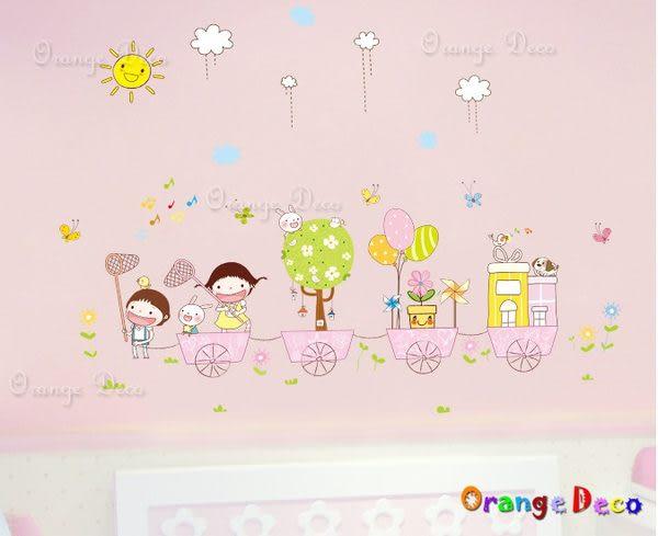 壁貼【橘果設計】童趣 DIY組合壁貼/牆貼/壁紙/客廳臥室浴室幼稚園室內設計裝潢