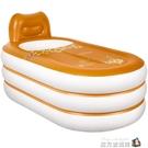 蜀麗康充氣浴缸家用摺疊 便攜獨立塑料泡澡桶大人用小戶型洗澡盆 魔方數碼