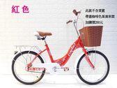 【億達百貨館】20035 新款 20吋淑女車 全新自行車 20吋腳踏車 休閒自行車 整臺裝好出貨 現貨~特價~
