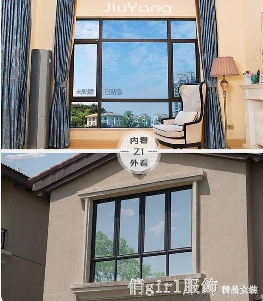 玻璃貼膜單向透視防曬隔熱膜家用窗貼紙窗戶遮光神器窗紙遮陽防窺 618購物節 YTL