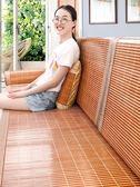 沙發涼席墊夏天沙發墊夏季客廳麻將席沙發竹席墊涼冰絲全包萬能套