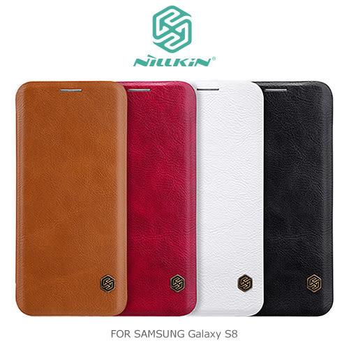 摩比小兔~NILLKIN SAMSUNG Galaxy S8 秦系列皮套 側翻皮套 保護套