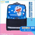 impact 怡寶 兒童書包 哆啦A夢系列 超輕量書包 深藍 IMDR601NY 得意時袋