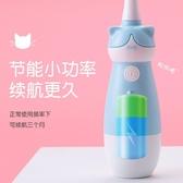 兒童電動牙刷3-6-12歲小孩寶寶軟毛超細震動防水自動卡通牙刷 夏洛特