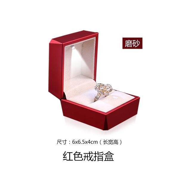 禮品盒 求婚戒指盒鉆戒盒