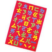 [奇奇文具]【成功 Success 學習板】彩色幼教注音磁鐵板/數字磁鐵板/英文磁鐵板