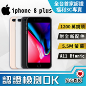 【創宇通訊│福利品】A級蘋果APPLE iPhone 8 Plus 64G (A1897) 超值手機!實體店有保固好安心!!