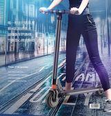 鋰電池電動滑板車成人折疊代駕兩輪代步車迷你電動車電瓶女車YXS 潮流前線