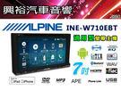 【ALPINE】 INE-W710EBT...